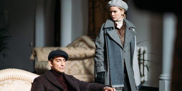 Артём Ткаченко и Екатерина Кузнецова. Кадр из сериала «Вампиры средней полосы»