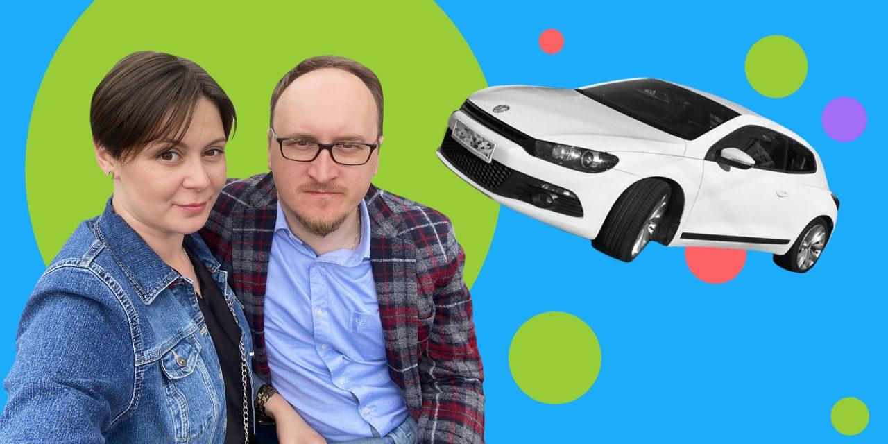«Нет времени объяснять — мы летим в Архангельск!»: история покупки машины мечты