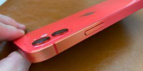 Пользователи iPhone 11 и iPhone 12 жалуются на выцветание корпуса