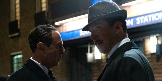 Кадр из фильма «Игры шпионов»