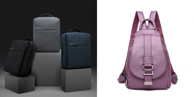 Полезные товары с AliExpress: рюкзак