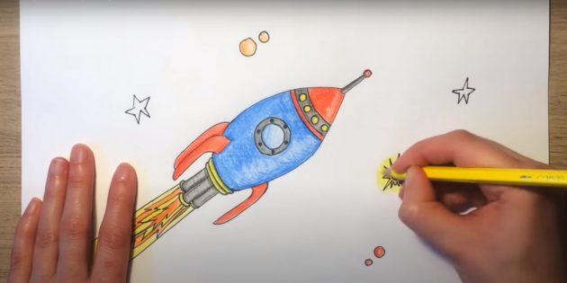 Нарисуйте звёзды