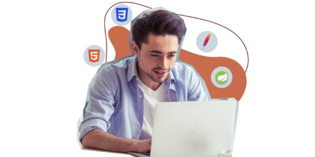 Скидки в онлайн-магазинах: Geekbrains