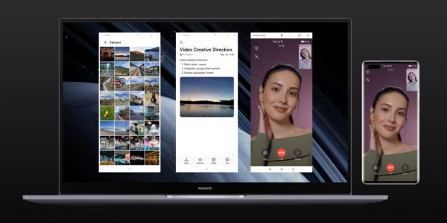 Huawei представила ноутбук MateBook D 16
