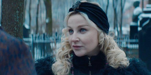 Ольга Медынич в сериале «Вампиры средней полосы»