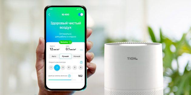 Очиститель воздуха Tion IQ управляется со смартфона