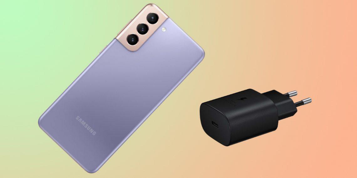 Samsung дарит зарядные блоки при покупке Galaxy S21