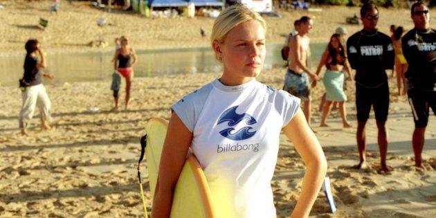 Фильмы про сёрфинг: «Голубая волна»