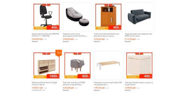 Магазины мебели с доставкой из России: «ТехПорт»