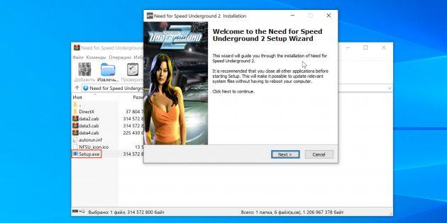 Как установить файл ISO с помощью архиватора: Запустите программу