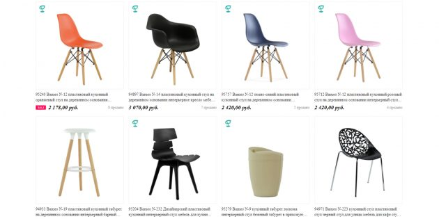 Магазины мебели с доставкой из России: BarneoPro