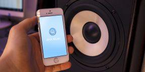 5 инструментов для распознавания музыки онлайн