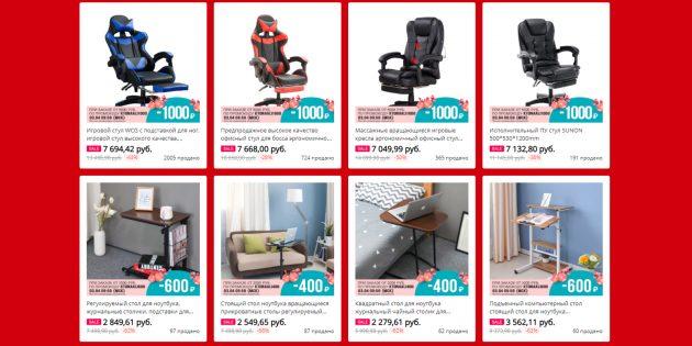Магазины мебели с доставкой из России: Onleap