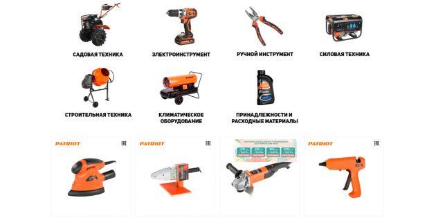 Магазины инструментов с доставкой из России: PatriotStore
