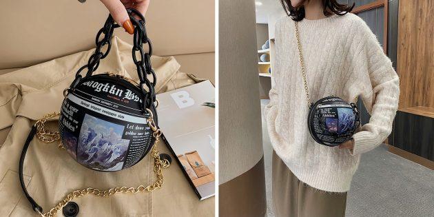 Необычная шарообразная сумка