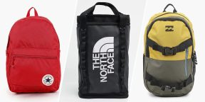 8 классных рюкзаков, которые сейчас можно купить со скидкой