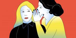 17 фактов, которыми интроверты хотели бы поделиться со своими начальниками и коллегами