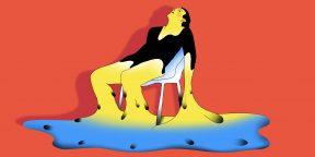 Что такое синдром хронической усталости и как его лечить