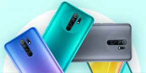 Цена дня: Xiaomi Redmi 9 с NFC за 8634рубля