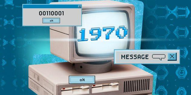 Что разработали в Intel: динамическая память