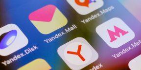 В «Яндекс.Почте 360» теперь можно получить собственный домен