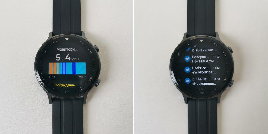 Обзор Realme Watch S: мониторинг сна и уведомления