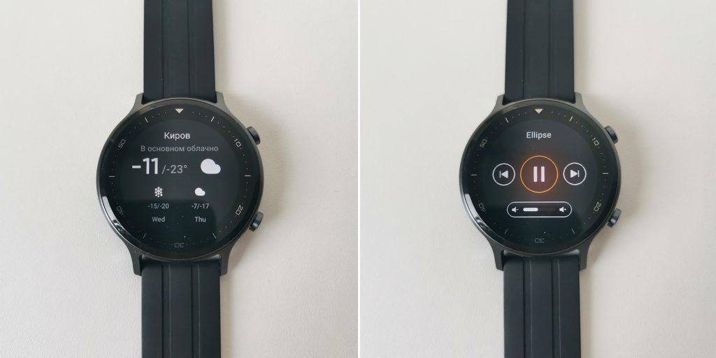 Обзор Realme Watch S: данные о погоде и плеер