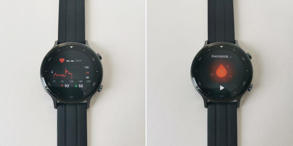 Обзор Realme Watch S: пульс и уровень кислорода