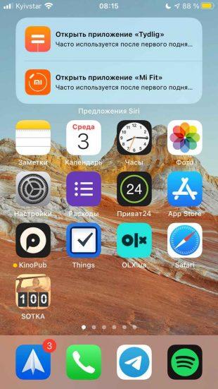 Не приходят уведомления Instagram на iOS-смартфоне: Проверьте режимы