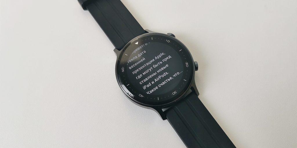 Обзор Realme Watch S: уведомления на экране