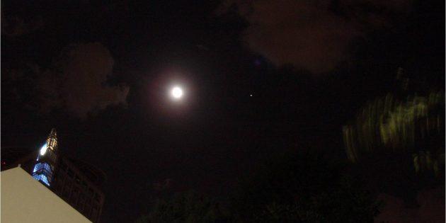 Космос: Луна и Марс