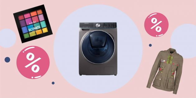 Промокоды дня: скидки от Samsung, «Подружки» и KupiVIP