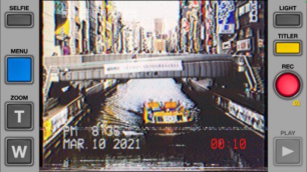 Приложения для съёмки видео: Rarevision