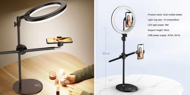 Штатив для смартфона с AliExpress с кольцевой лампой