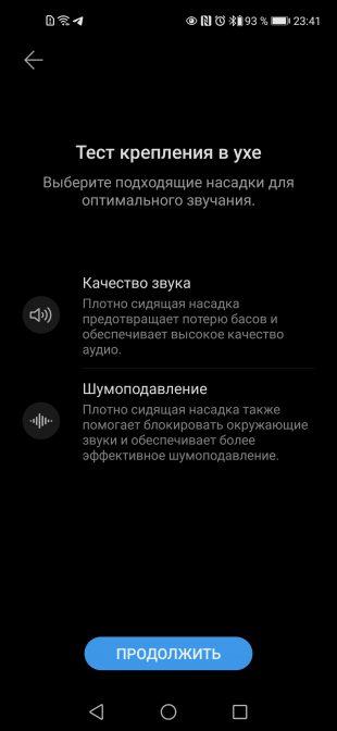 AI Life