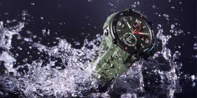 Цена дня: защищённые смарт-часы Amazfit T-Rex за 6 399 рублей