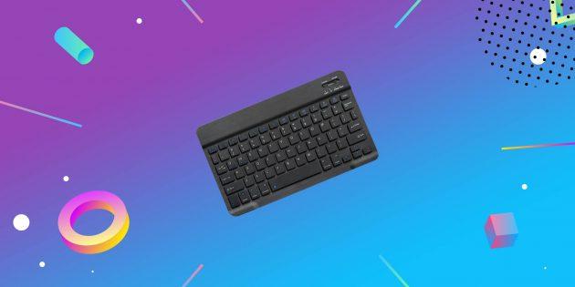 Надо брать: бесшумная Bluetooth-клавиатура для планшета