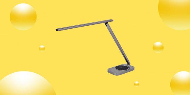 Надо брать: настольная лампа с функцией беспроводной зарядки гаджетов