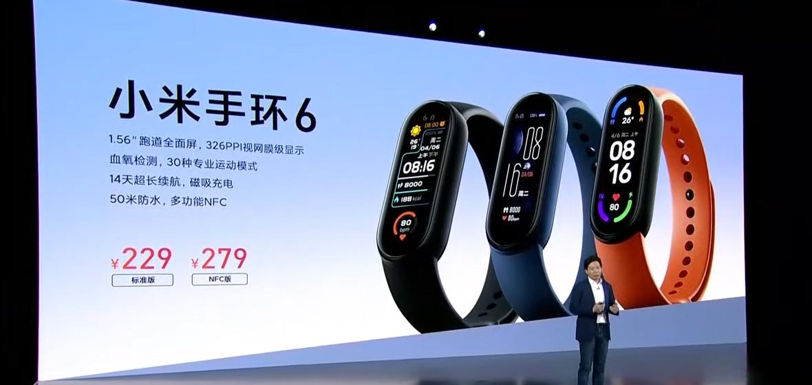 Xiaomi представила Mi Band 6 с овальным экраном и датчиком SpO2