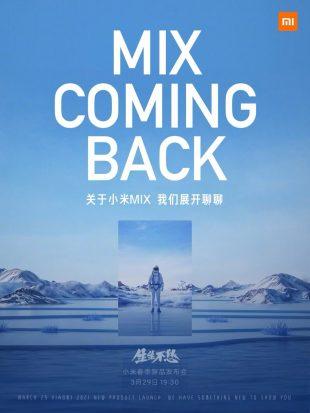Xiaomi подтвердила анонс нового смартфона Mi MIX 4