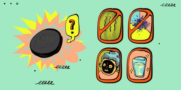 7 способов использовать активированный уголь в быту