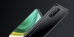 Цена дня: Xiaomi Mi 10T за 34790 рублей вместо 40990 в МТС