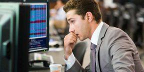Как выбрать брокера, чтобы начать торговать на бирже