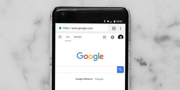 Google ослабит рекламную слежку за пользователями. Сделают это постепенно