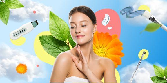 10 эффективных косметических процедур для лица