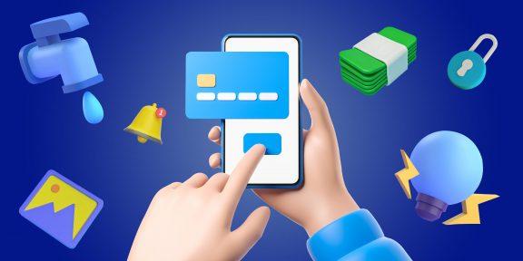 10 идей, как применять мобильное приложение банка с пользой
