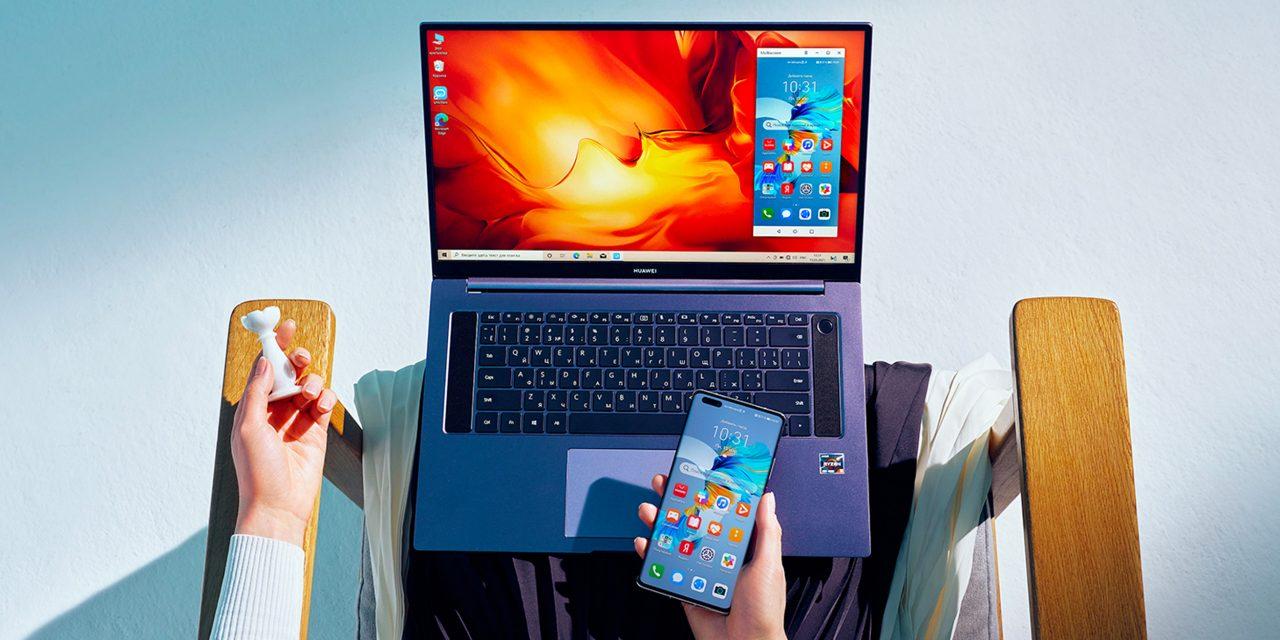 Чем хорош новый ноутбук HUAWEI: подробный обзор модели MateBook D 16