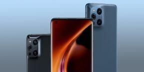 OPPO Find X3 Pro — новый флагман с двумя 50-Мп камерами и зарядкой за 30 минут