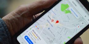 В «Google Картах» теперь можно дорисовать недостающие дороги и помочь найти вход в заведение
