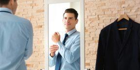 Лайфхак: как провести самоинтервью перед собеседованием